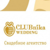 CLUBnika wedding